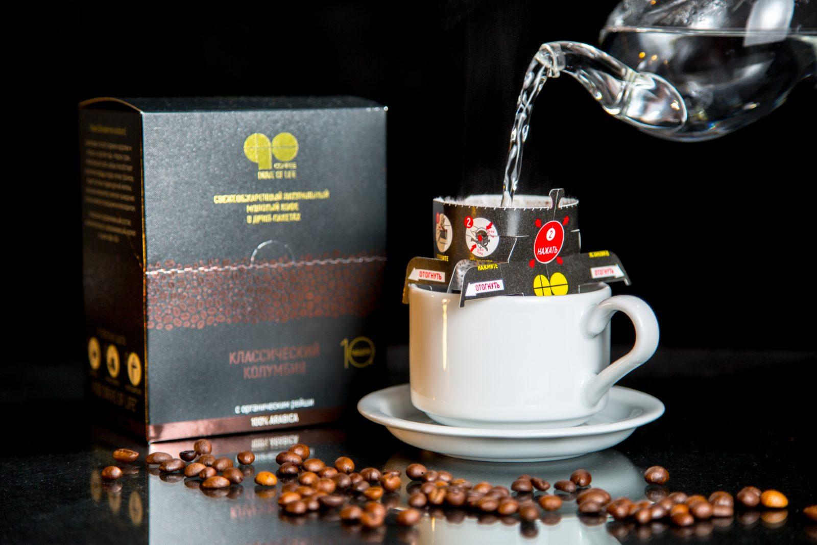 Coffee GO Пять по цене трех(1+1+1=5)